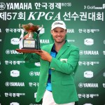 Matt Griffin with the Korean PGA Championship Trophy (Photo: Korean Tour)