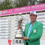 Scott Hend captures Taiwan Masters