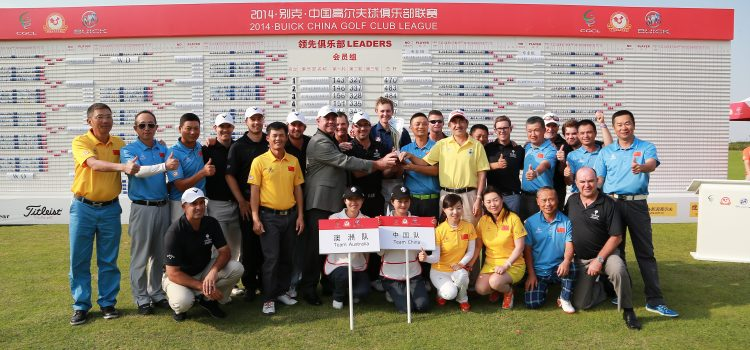 Aussies draw closer to China