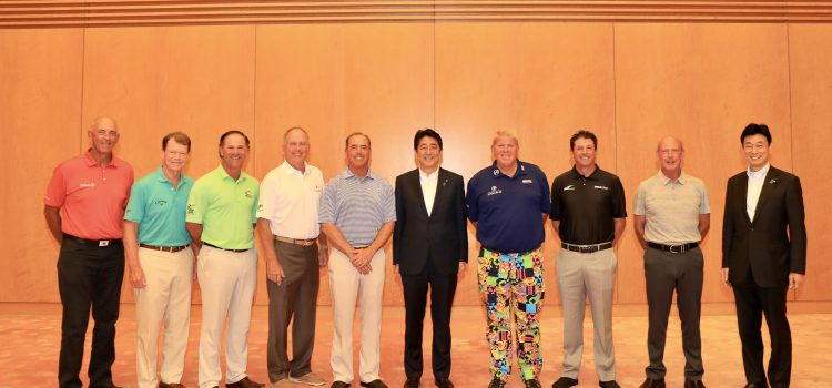 Japan Airlines championship takes off