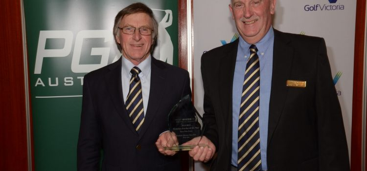 Victorian Golf Industry celebrates significant achievements