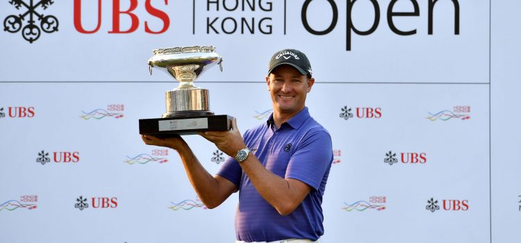 Brazel captures maiden victory at UBS Hong Kong Open