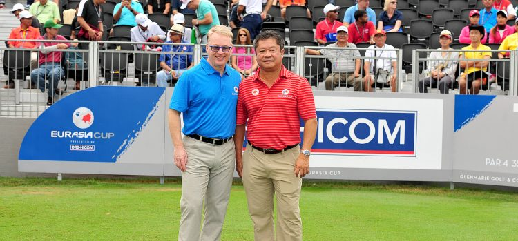 Asian Tour, European Tour announce 'strategic alliance'