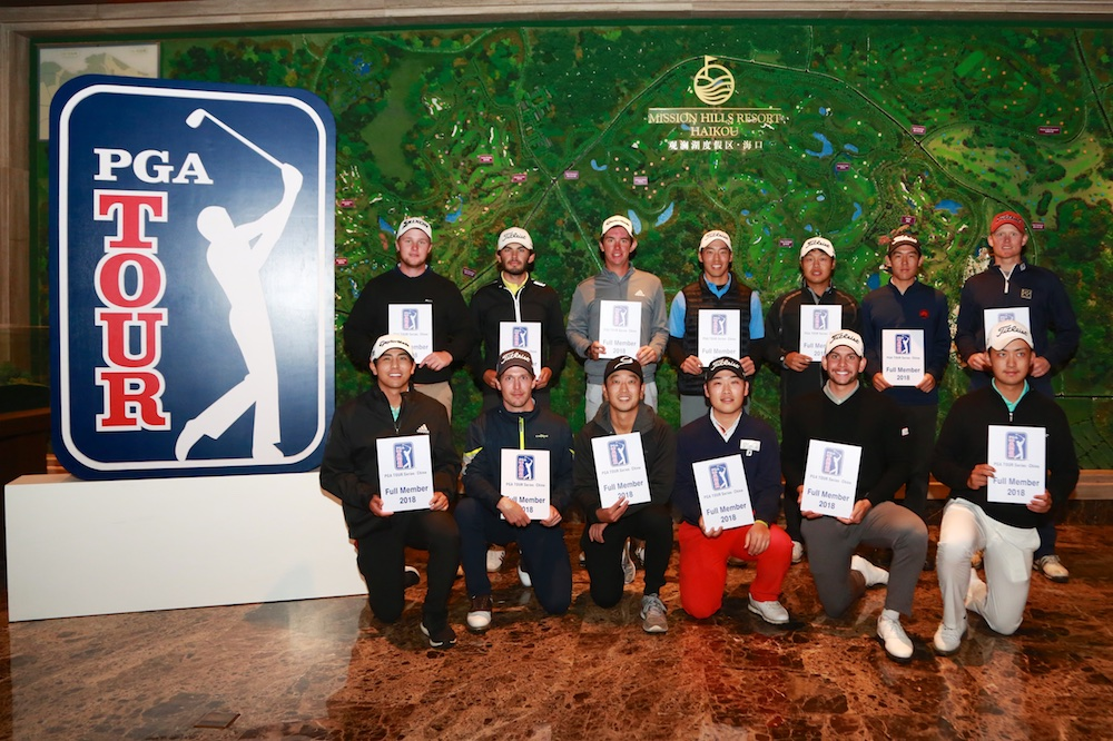 PGA-TOUR-China-2018qualifiers(2absent)-1