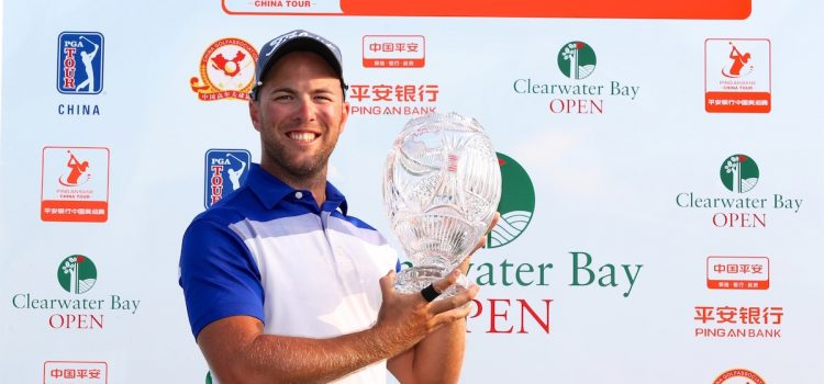 Nisbet eagles playoff to win Clearwater Bay Open