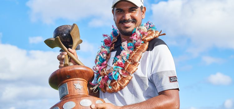 Bhullar wins 2018 Fiji International
