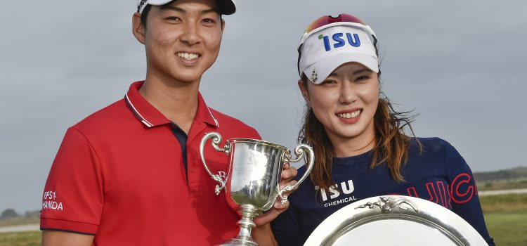 Min Woo Lee, Hee Young Park capture 2020 ISPS Handa Vic Open
