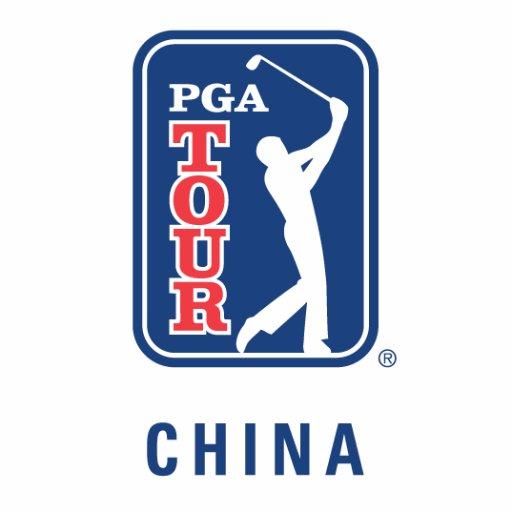 PGATourChina