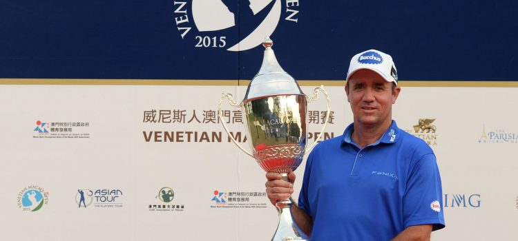 Hend cruises to three-shot win at Venetian Macao Open