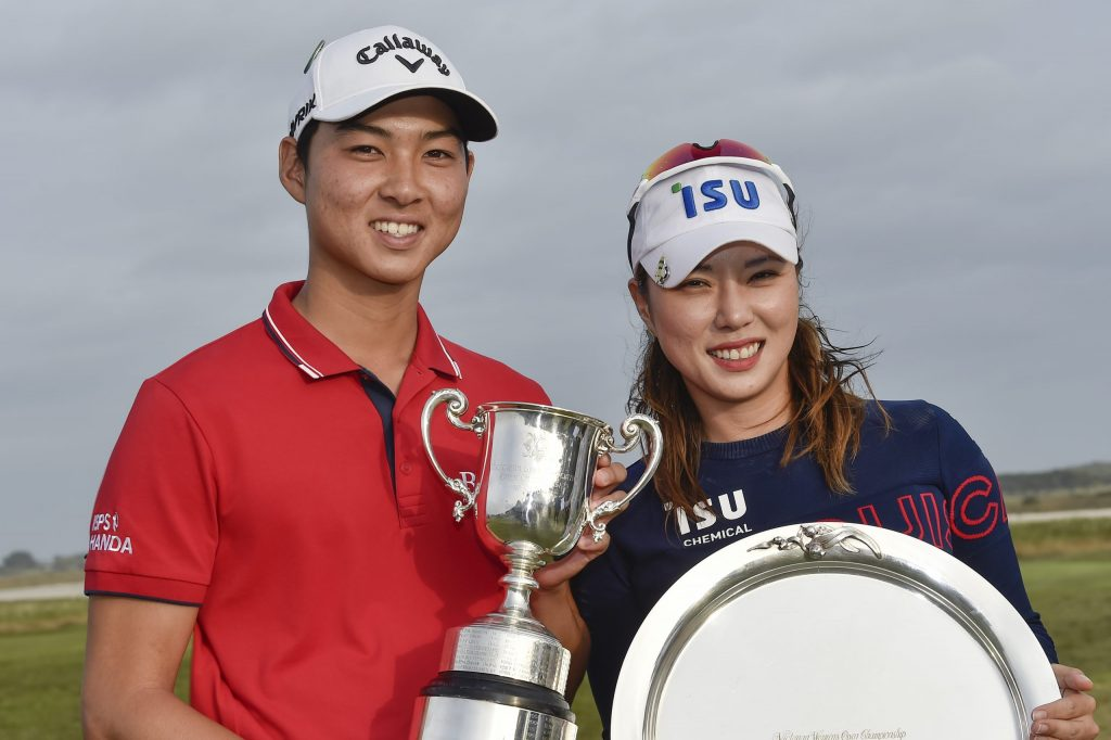 2020 champions Min Woo Lee and Hee Young Park. Credit: Golf Australia.